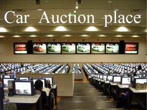 used car and truck auction